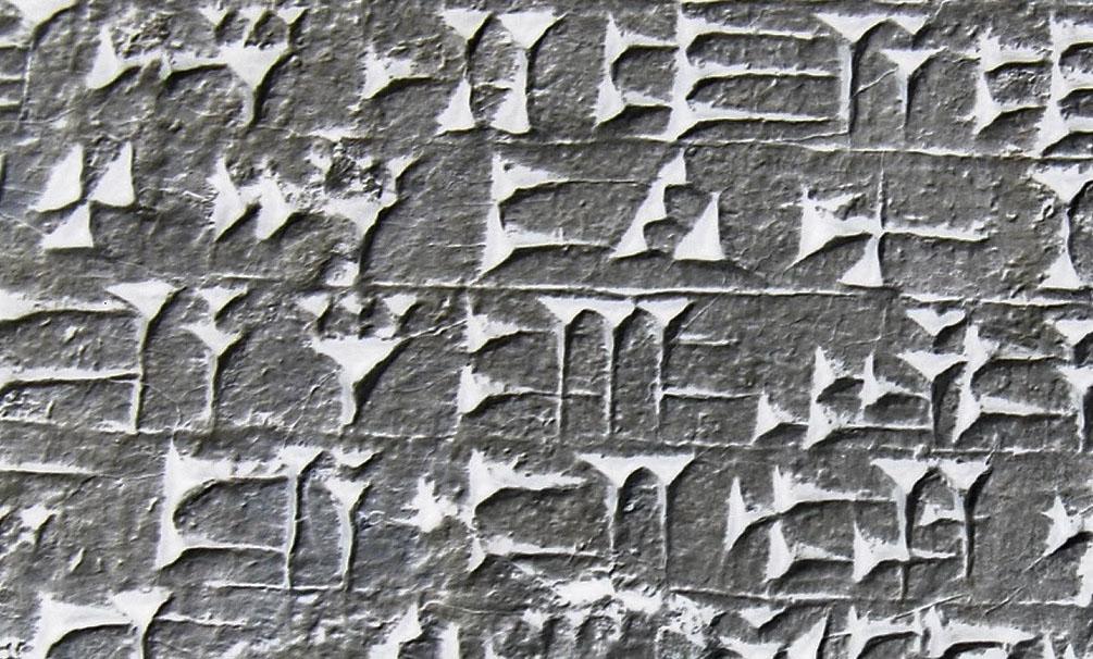 cuneiform - Allegorithms